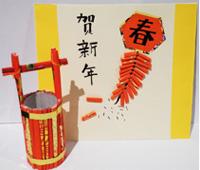 feature-huayi2012