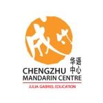 Chengzhu Mandarin Centre
