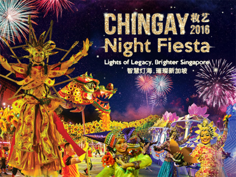 chingay-night-fiesta-2016