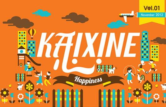features-kaixin