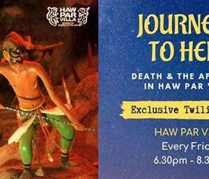 hawparvilla-hell